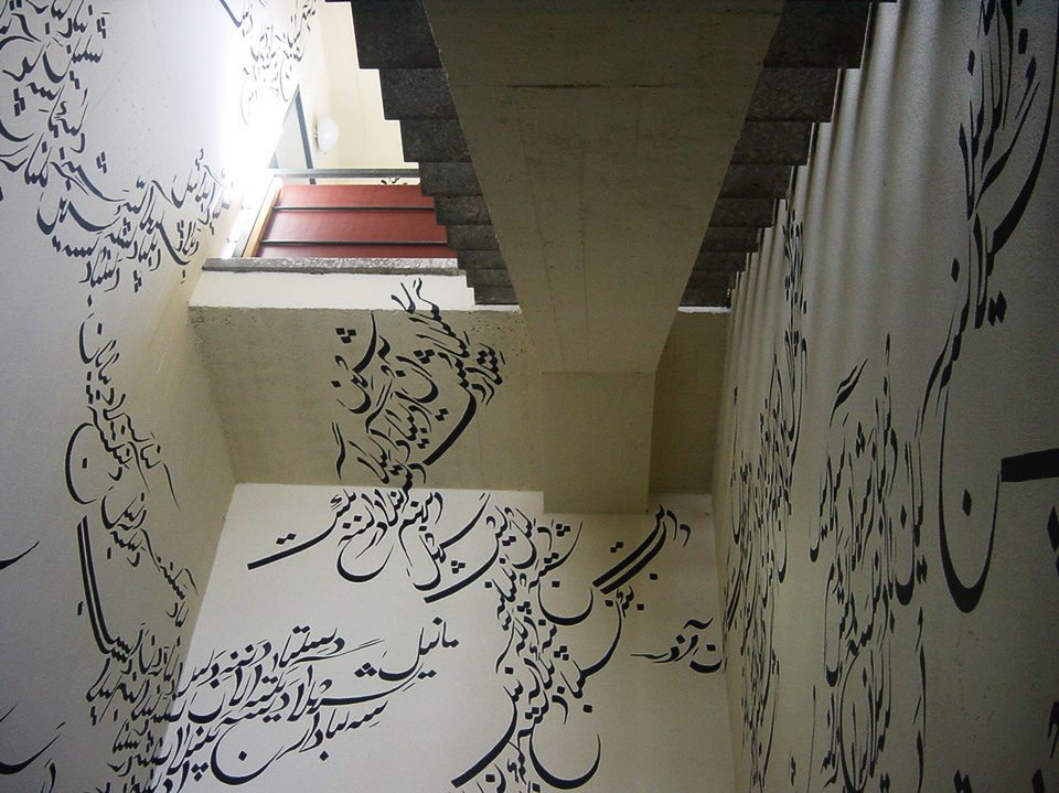 decunstructedwrittenroom0
