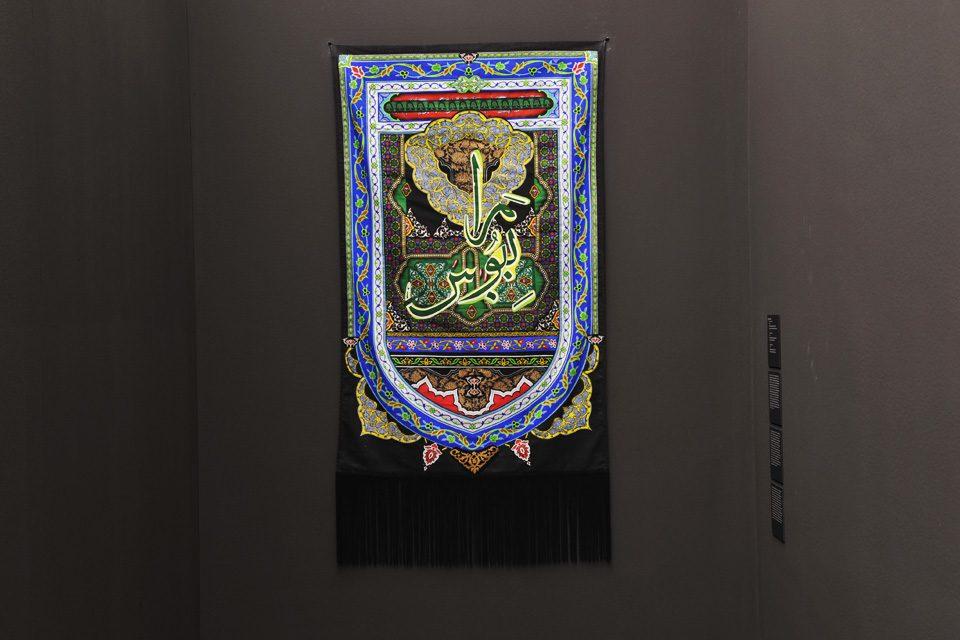 kissme_rietbergmuseum3