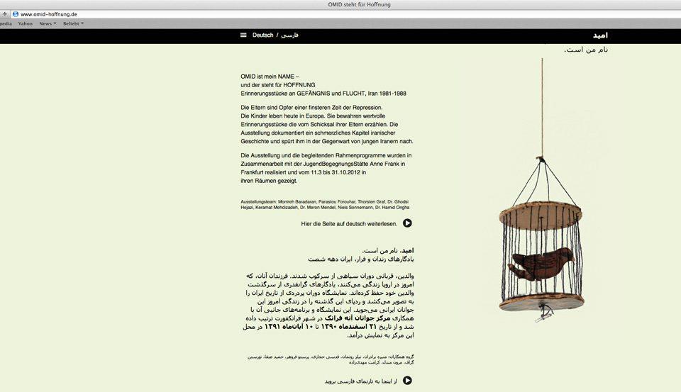 omid_web
